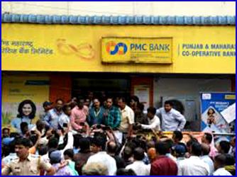 RBI ने PMC बैंक के ग्राहकों के लिए निकासी सीमा बढ़ाई