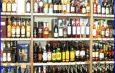 14 तक बंद रहेंगी शराब दुकानें