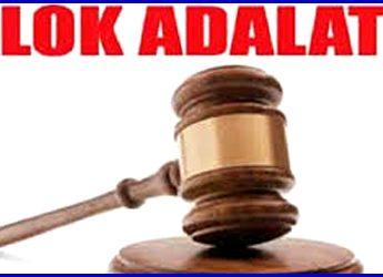 नेशनल लोक अदालत 14 दिसम्बर को