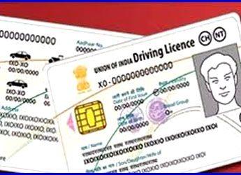 01 फरवरी से जारी होंगे नए ड्राइविंग लाइसेंस
