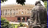 हंगामों के बीच ही कई बिल पास करा लिये केन्द्र सरकार ने!