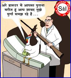 डॉक्टर्स एक ही अस्पताल में दे पाएंगे सेवाएं!