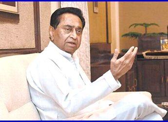 मुख्यमंत्री कमल नाथ ने लिखा ब्लॉग