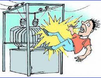 चालू बिजली लाइन टूटने पर बिजली विभाग को फौरन सूचना दें