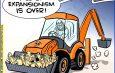 बुधवार 15 जुलाई 2020, सोशल मीडिया पर चर्चित कार्टून्स देखिए