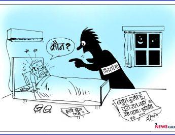 शनिवार 26 सितंबर 2020, सोशल मीडिया पर चर्चित कार्टून्स देखिए