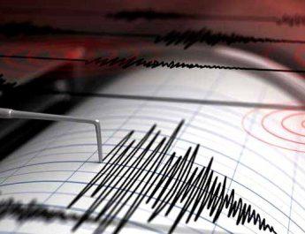 आ सकता है बड़ा भूकंप, 28 जिले हैं जद में . . .