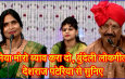 मैया मोरो ब्याव करा दो, बुंदेली लोकगीत देशराज पटेरिया से सुनिए
