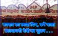 नवरात्र का छटवा दिन माता कात्यायनी देवी की करें पूजा . . .