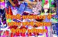 दिल्ली सरकार 03 से आरंभ करेगी पटाखा विरोधी अभियान