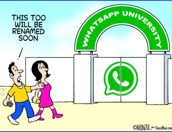 बुधवार 20 जनवरी 2021, सोशल मीडिया पर चर्चित कार्टून्स देखिए