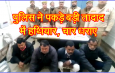 पुलिस ने पकड़े बड़ी तादाद में हथियार, चार धराए