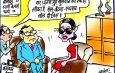 सोमवार 08 मार्च 2021, सोशल मीडिया पर चर्चित कार्टून्स देखिए