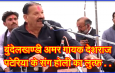 बुंदेलखण्डी लोकगीत के महागायक देशराज पटेरिया संग होली का लुत्फ . . .