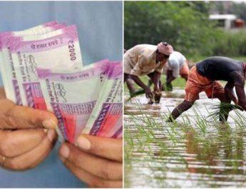 PM Kisan Yojana: 2 हजार रुपये की किस्त चाहिए 31 मार्च के पहले कराएं रजिस्ट्रेशन!