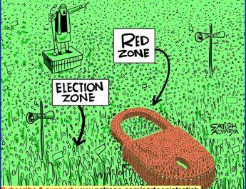शनिवार 10 अप्रैल 2021, सोशल मीडिया पर चर्चित कार्टून्स देखिए
