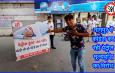 नागपुर में कांग्रेस कर रही पेट्रोल मूल्यवृद्धि का विरोध