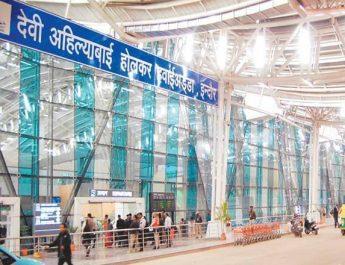 इंदौर एयरपोर्ट निज़ि हाथों में सौंपने की तैयारी!