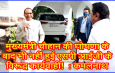 मुख्यमंत्री चौहान की घोषणा के बाद भी नहीं हुई एसपी आईजी के विरूद्ध कार्यवाही! : कमलनाथ