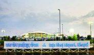 ईट राईट केंपस बना भोपाल एयरपोर्ट