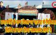 प्रधानमंत्री के जन्म दिवस पर भाजपा के चिकित्सा शिविर का लाभ लिया जरूरतमंद लोगों ने