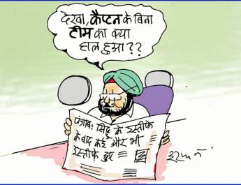 सोशल मीडिया पर चर्चित कार्टून्स देखिए